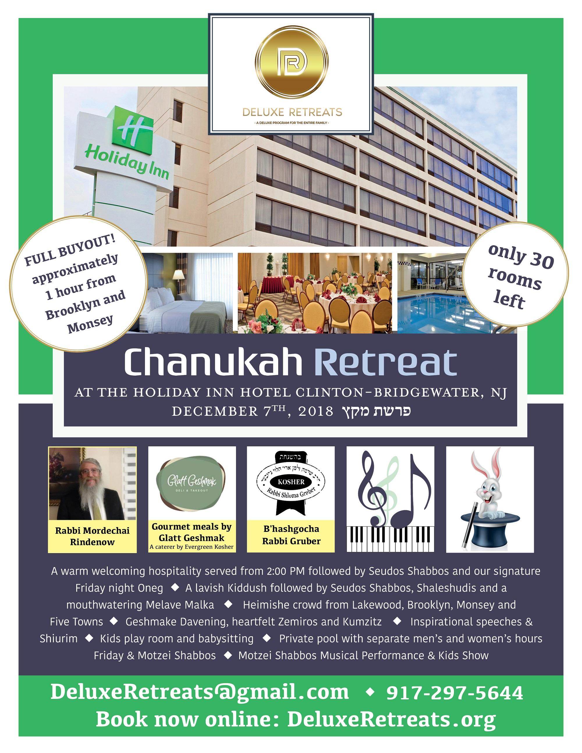 2018 Chanukah Getaway